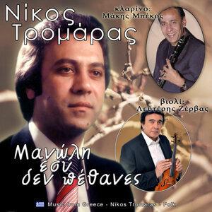 Nikos Tromaras 歌手頭像