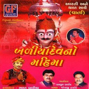 Jogaji Thakor, Babul Barot 歌手頭像