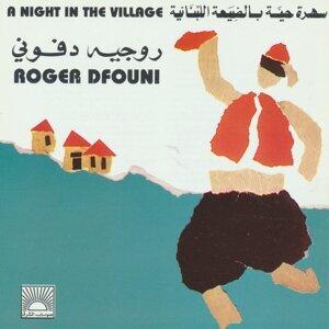 Roger Dfouni 歌手頭像