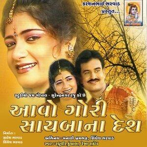 Raghuvir Kunchala, Rekha 歌手頭像