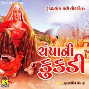 Gulabsingh Chauhan 歌手頭像