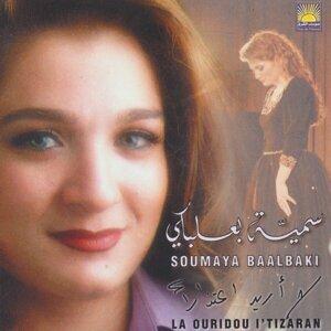 Soumaya Baalbaki
