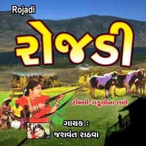 Jashvant Rathava 歌手頭像