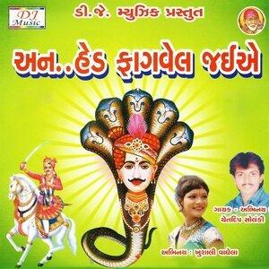 Dipak, Ashok, Arvind 歌手頭像