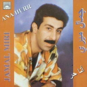 Jamal Miri 歌手頭像