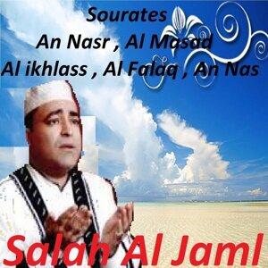 Salah Al Jaml 歌手頭像