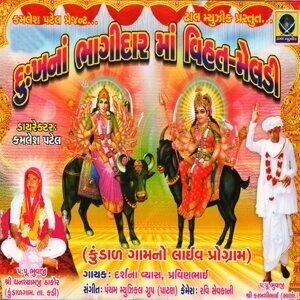 Darshana Vyas, Pravin Bhai 歌手頭像