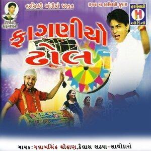 Gulshan Chawhan, Kamlesh Barot 歌手頭像