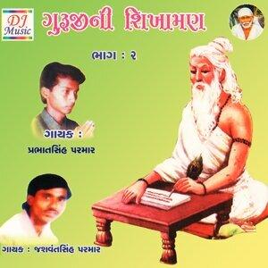 Prabhatsinh Parmar, Jashvantsinh Parmar 歌手頭像