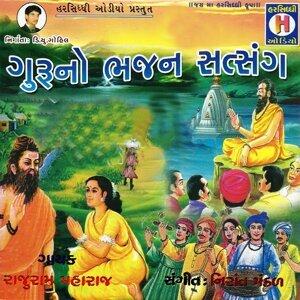 Raju Ram Maharaj 歌手頭像