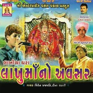 Virne Prajapati, Teena Rabari 歌手頭像