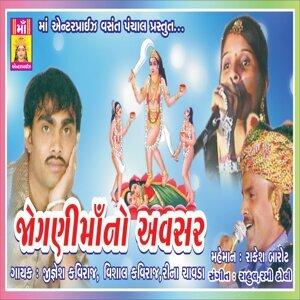 Jignesh Kaviraj, Rina Chawda, Vishal Kaviraj 歌手頭像