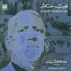 Nagib Hankache 歌手頭像