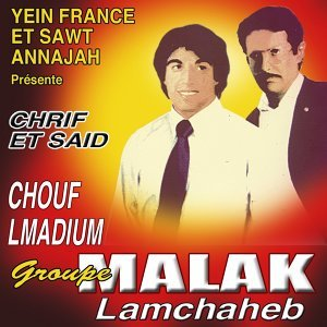 Groupe Malak LamcHaheb, Chrif, Said 歌手頭像