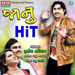 Jignesh Kaviraj 歌手頭像