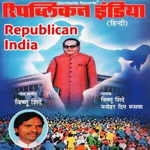 Vishnu Shinde, Manohar Deep Rusva 歌手頭像