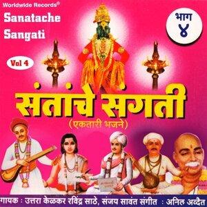 Ravindra Sathe, Uthara Kelkar, Sanjay Sawant 歌手頭像