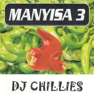 DJ Chillies 歌手頭像