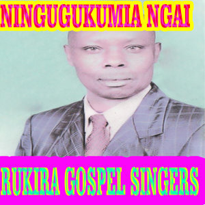 Rukira Gospel Singer 歌手頭像