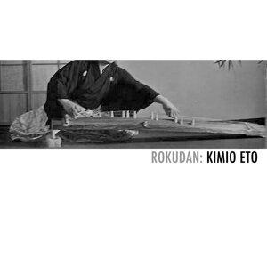 Kimio Eto 歌手頭像