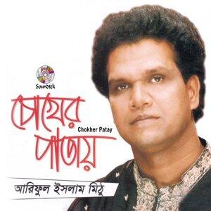 Ariful Islam Mithu 歌手頭像