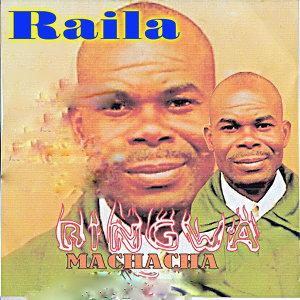 Bingwa Machacha 歌手頭像