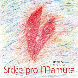 Romana Sulčíková 歌手頭像