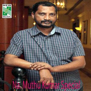 Yuvan Shankar Raja , Harris Jayaraj 歌手頭像
