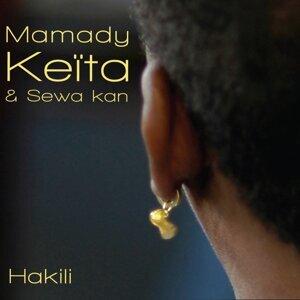 Mamady Keïta & Sewa Kan
