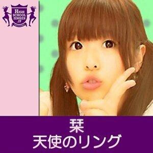栞 歌手頭像