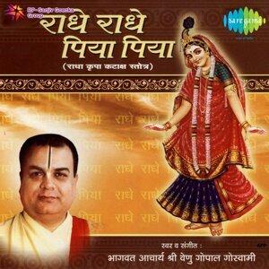 Shri Veenu Gopal Goswami 歌手頭像
