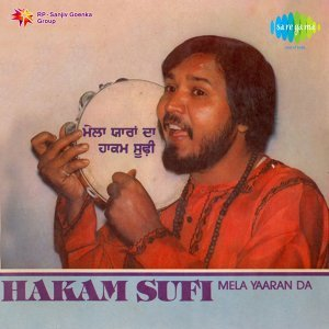 Hakam Sufi 歌手頭像