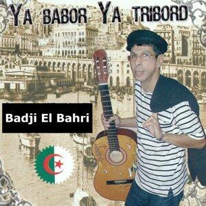 Badji El Bahri 歌手頭像