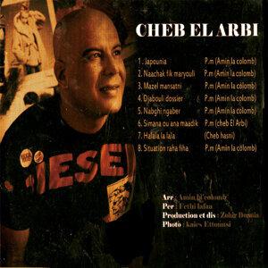 Cheb El Arbi 歌手頭像