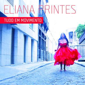 Eliana Printes 歌手頭像