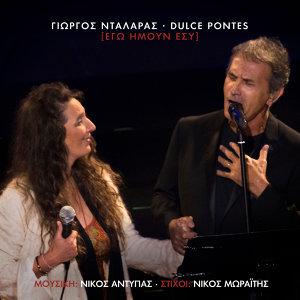 George Dalaras,Dulce Pontes 歌手頭像