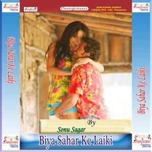 Saravjeet Singh, Sonu Sagar 歌手頭像