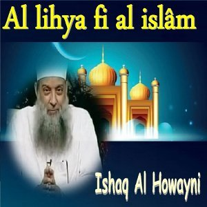 Ishaq Al Howayni 歌手頭像