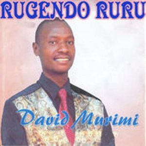 David Murimi 歌手頭像