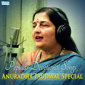 Anuradha Paudwal,Kavita Paudwal 歌手頭像