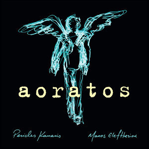 Pericles Kanaris & Manos Eleftheriou 歌手頭像