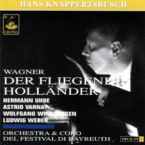 Herman Uhde| Astrid Vanrnay| Wolfgang Windgassen 歌手頭像