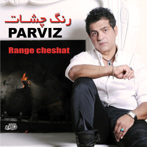 Parviz Afshar 歌手頭像