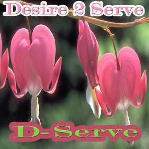 D- Serve 歌手頭像