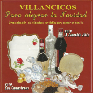 Coro Los Canasteros, Coro A Nuestro Aire 歌手頭像