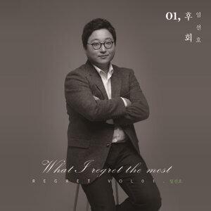 Lim Sun Ho 歌手頭像