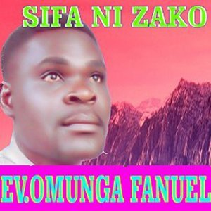 Ev. Omunga Fanuel 歌手頭像