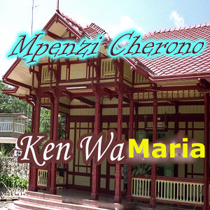 Ken Wa Maria 歌手頭像