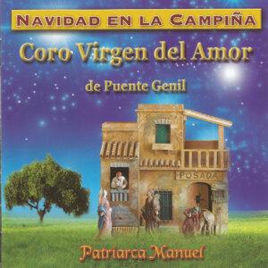 Coro Virgen del Amor de Puente Genil 歌手頭像