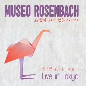 Museo Rosenbach 歌手頭像